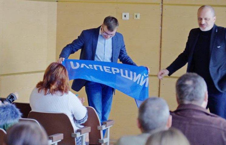 """""""UA:Перший"""" з Сумщини активно """"експортують"""" на Росію"""