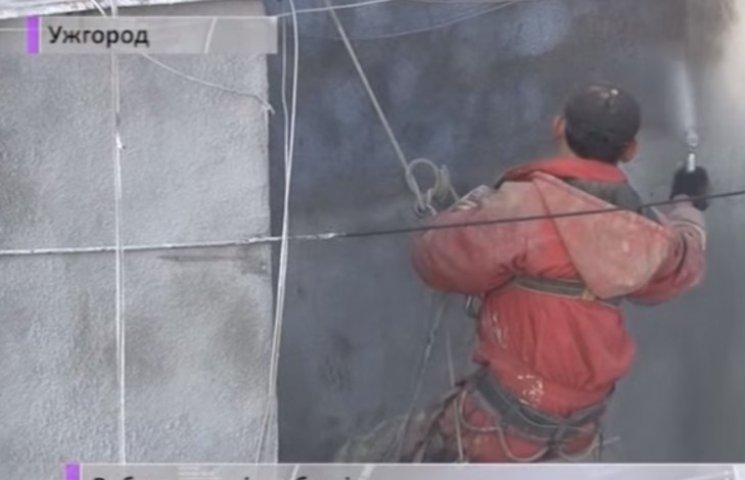 Як в Ужгороді монтажники-висотники найвищу будівлю міста фарбують