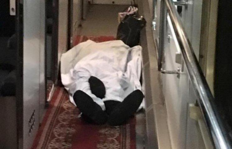У потязі Київ - Ужгород помер чоловік