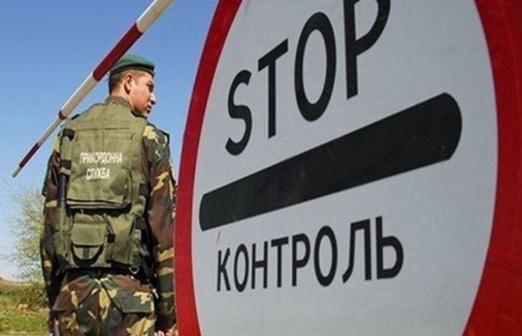 На Сумщині прикордонники затримали громадянина, який півроку знаходився у розшуку