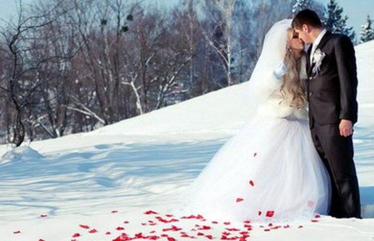 """""""Весільний сезон"""" у новому році розпочнуть 20 пар"""