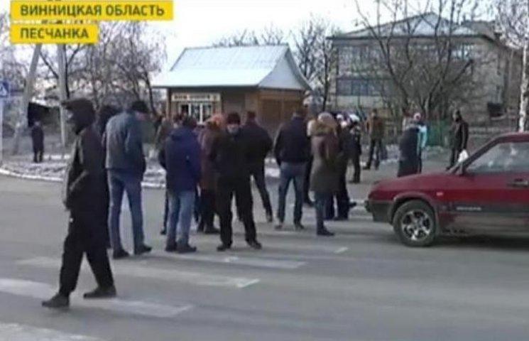 На Вінниччині селяни повстали проти поліції