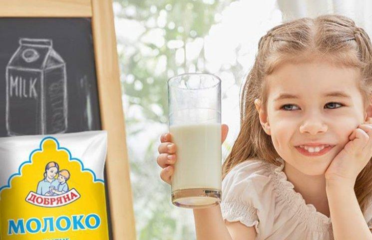 """Роменському молоку """"відкрили вікно"""" у Європу"""
