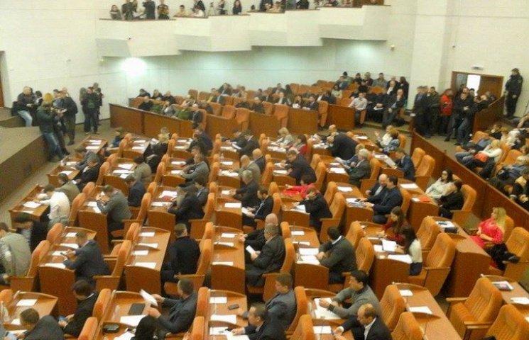 У Дніпрі депутатам ледве вистачило голосів для ухвалення бюджету