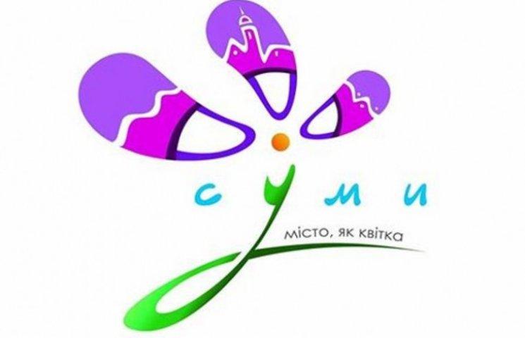 Сплели лапті: Як у мережі стібуться з нового логотипу Сум