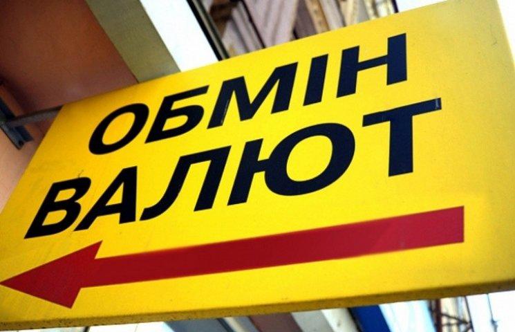 Своих хватает: Винницким прокурорам вернули разбойника, удравшего прятаться на Россию