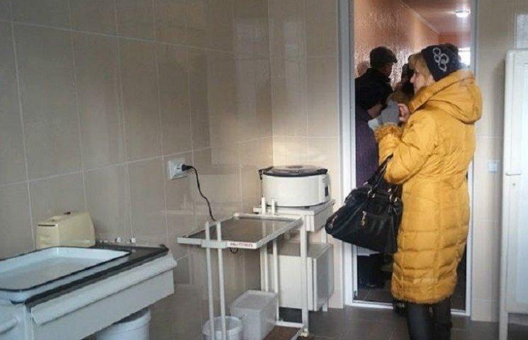 У столиці Західного Донбасу СНІД-центр розмістили у морзі