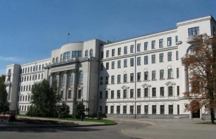 Дніпропетровщина першою в Україні ухвалила обласний бюджет 2017 року