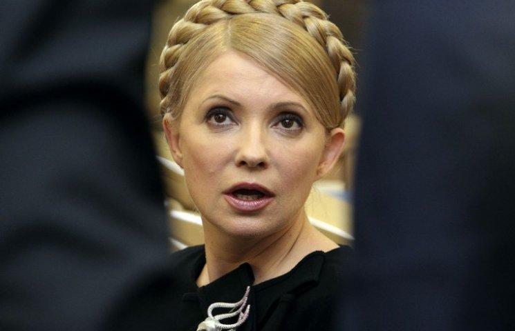 """Навіщо Тимошенко повернула """"бублика"""""""