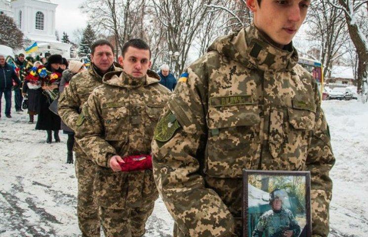 В Полтаве простились с бойцом Александром Лукашом