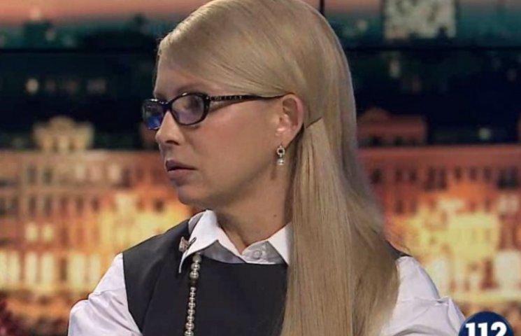 Яка зачіска більше личить Тимошенко: опитування