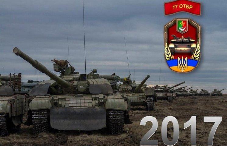Волонтер створив танковий календар на допомогу армійцям