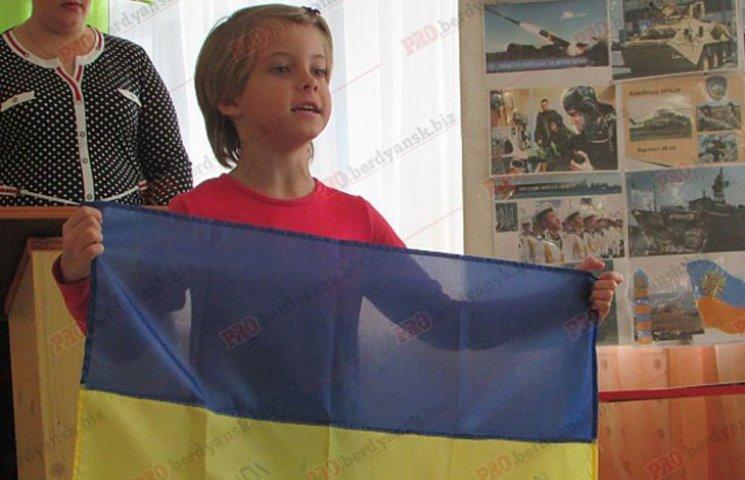 Бердянські діти подарували військовим український прапор