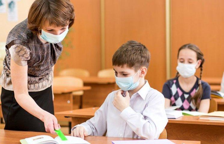 В Горишних Плавнях объявили карантин в школах и детских садах