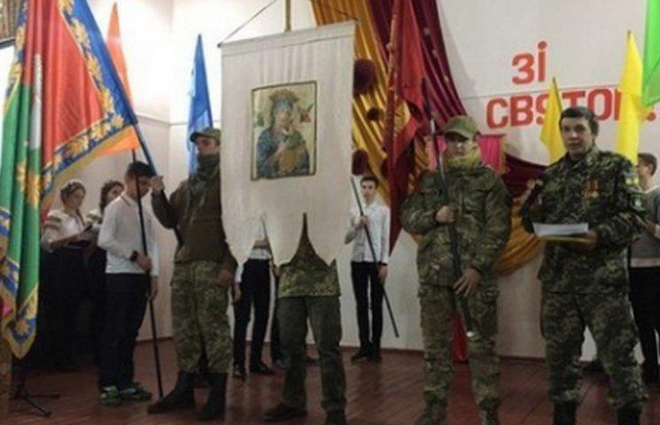 В Кривом Роге школьники объединяются в казацкие подразделения