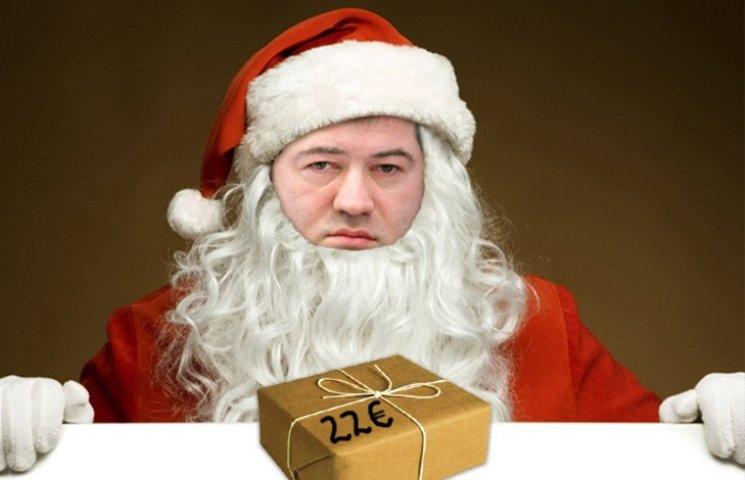 Новорічний подарунок для українців від Насірова (ФОТОЖАБИ)