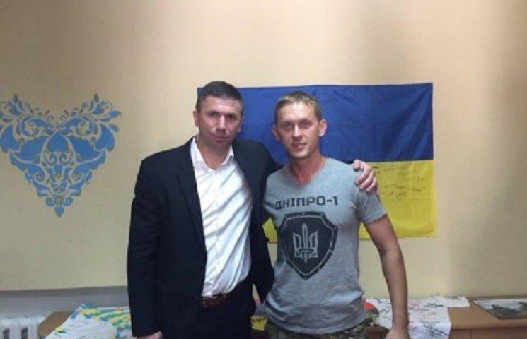 """Колишній агент гравця """"Дніпра"""" Калініча оздоровить 5 тисяч дітей і АТОшників"""