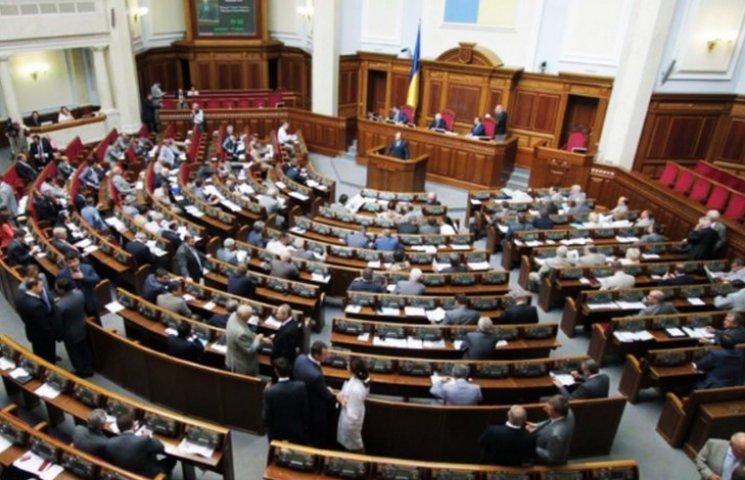 Хто з дніпропетровських нардепів не голосував за визнання Голодомору геноцидом