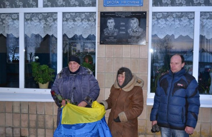 На Полтавщині відкрили меморіальну дошку в пам