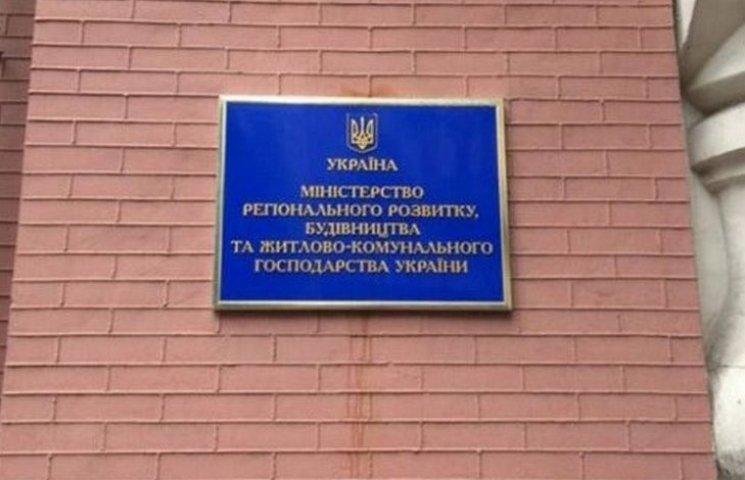 Вінничанина призначили державним секретарем Мінрегіонбуду