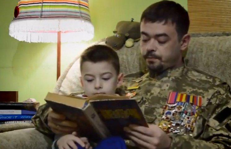 """Започаткований атошниками флешмоб """"казочка українською"""" набирає обертів"""