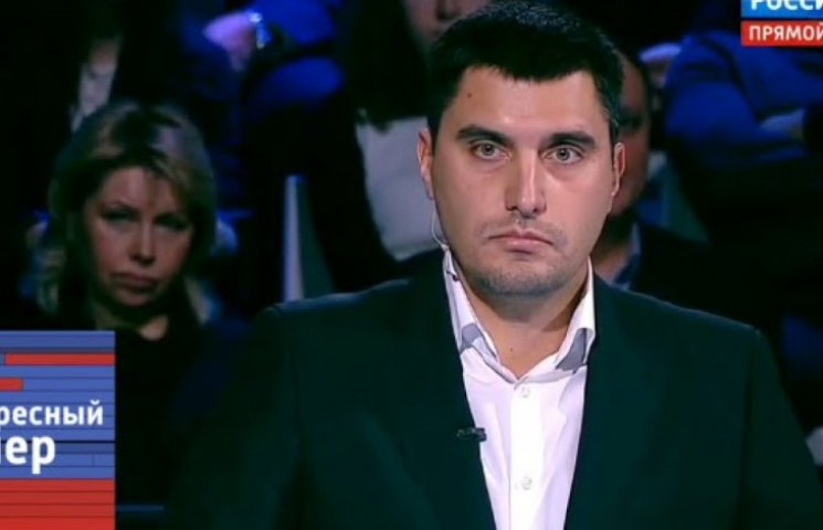 """Коли у Москві екс-""""регіоналів"""" звинуватять у війні на Донбасі"""