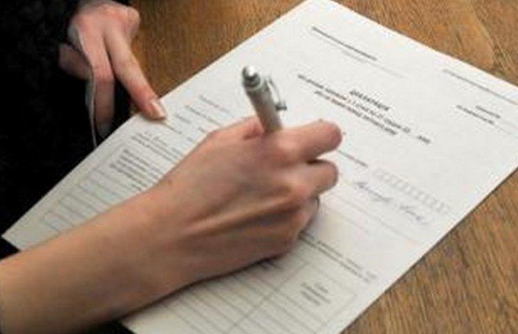 Декларації виявили на Дніпропетровщині більше трьохсот мільйонерів