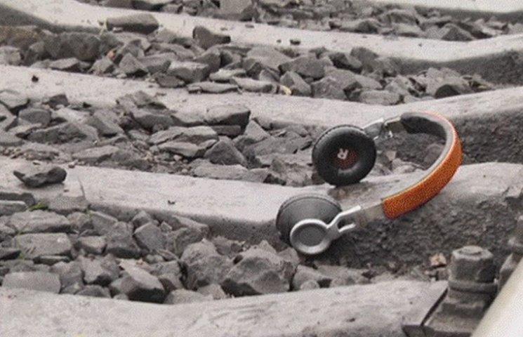 Під поїздом у Львові загинула студентка з Дніпра