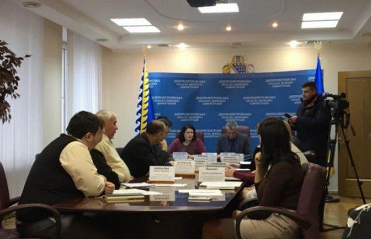 На Днепропетровщине за немецкие деньги будут строить жилье для переселенцев