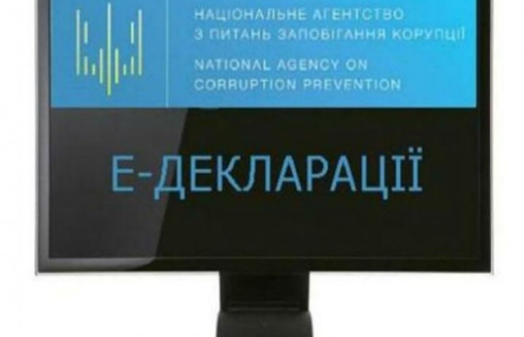 """""""Уголовные"""" е-декларации: Спрячутся ли Шуфрич и Ко за ширмой политических репрессий"""
