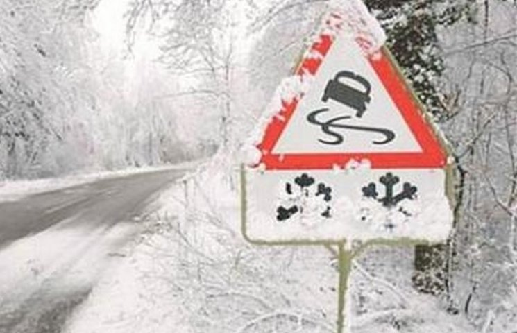 Синоптики попереджають про погіршення погодніх умов