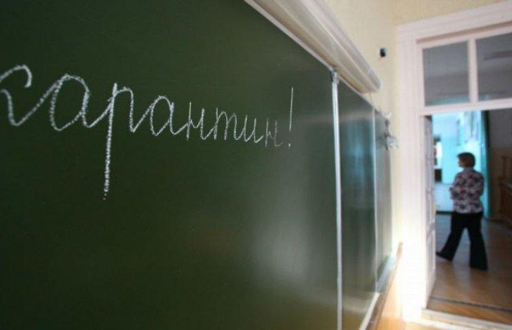 Карантин: 37 столичных школ закрыли из-з…