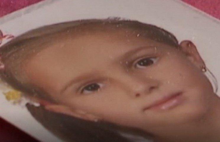У Кривому Розі поховали померлу після занедужання на ОРВІ дівчинку