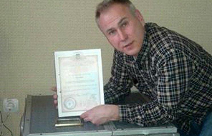 Врач из Полтавщины получил патент на мобильную станцию переливания крови