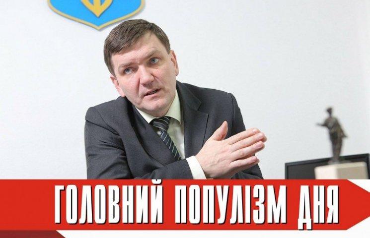 Главный популист дня: Горбатюк, которому все мешают расследовать избиения на Майдане