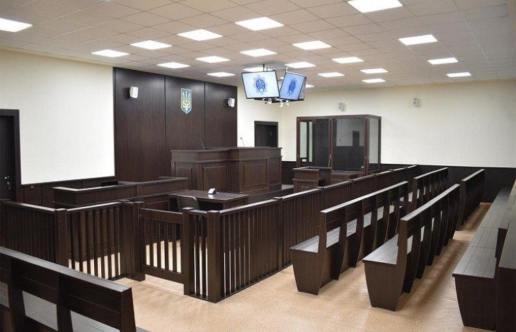 В Днипре в полицейской академии открыли зал суда