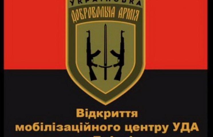В центре Днипра Ярош открыл мобилизационный центр
