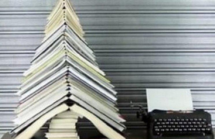 У Дніпрі новорічну ялинку зроблять з книг