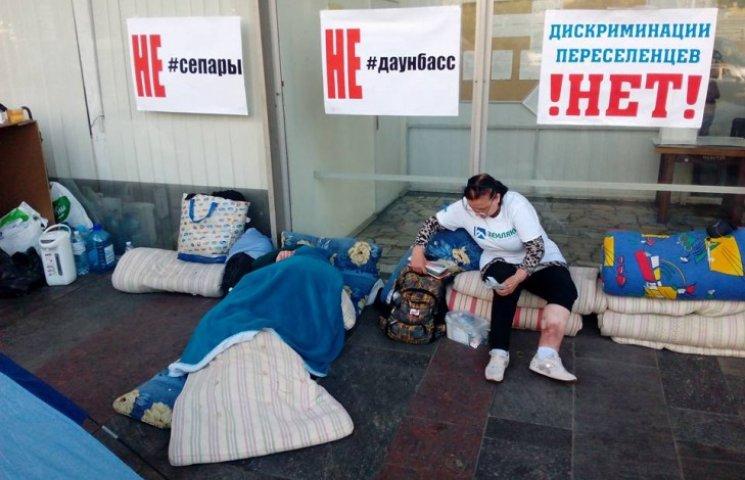 Як воно, бути біженцем у власній країні: Антологія DEPO.ua