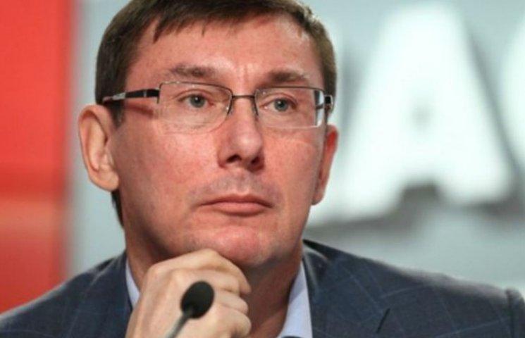 """Луценко и Насиров являются целью информационной войны """"бывшей"""" власти и российского бизнеса, – СМИ"""
