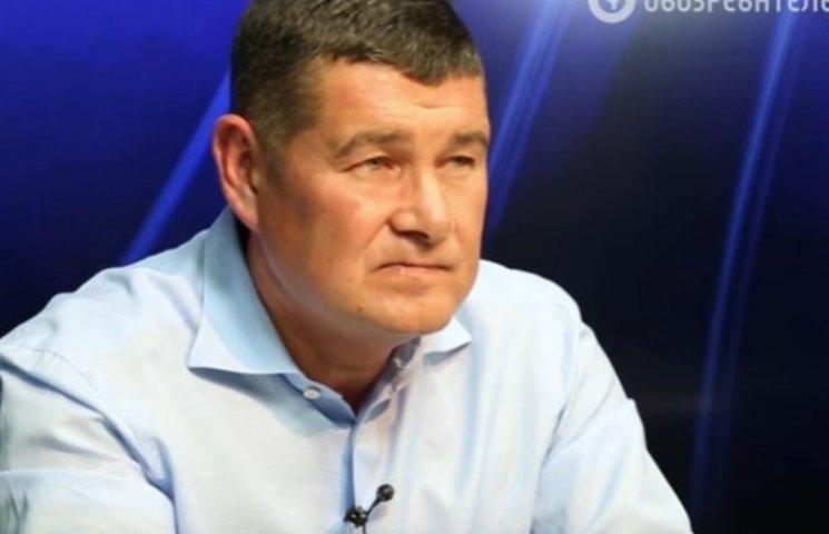 В мережу злили відео, як Онищенко проходить інструктаж ФСБ
