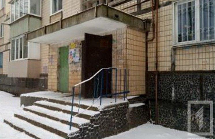 У криворізькій орендованій квартирі знайшли труп молодої проститутки