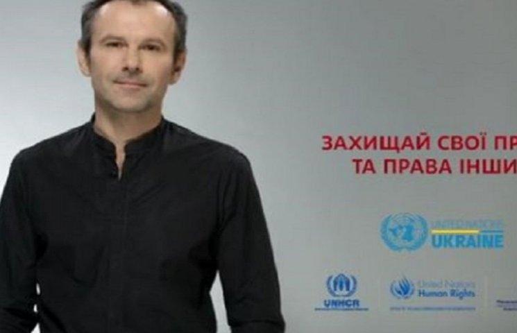 Джамала и Вакарчук снялись в рекламной кампании ООН
