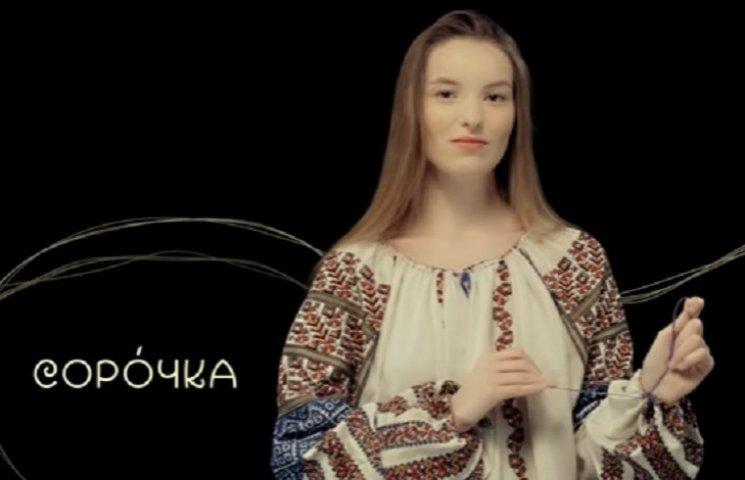"Серия украинских роликов ""Спадок"" покоряет Amazon"