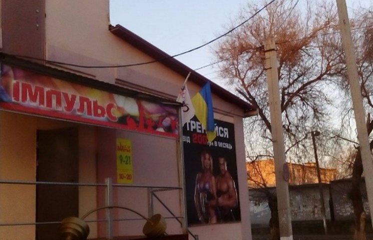 На Днепропетровщине накануне выборов агитируют за Ляшко голыми торсами
