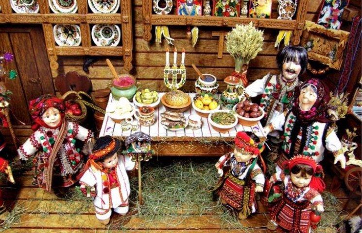 Християни західного обряду збираються сьогодні на багату вечерю