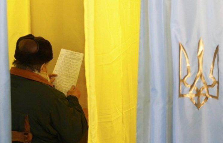 На Виннитчине избирателям раздавали конфеты и деньги