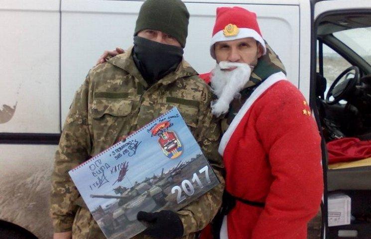 До танкістів в АТО завітав волонтерський Святий Миколай