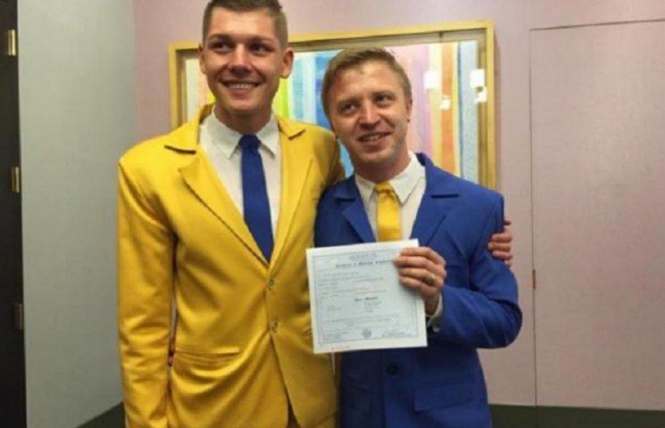 Как украинские геи женятся несмотря на законы