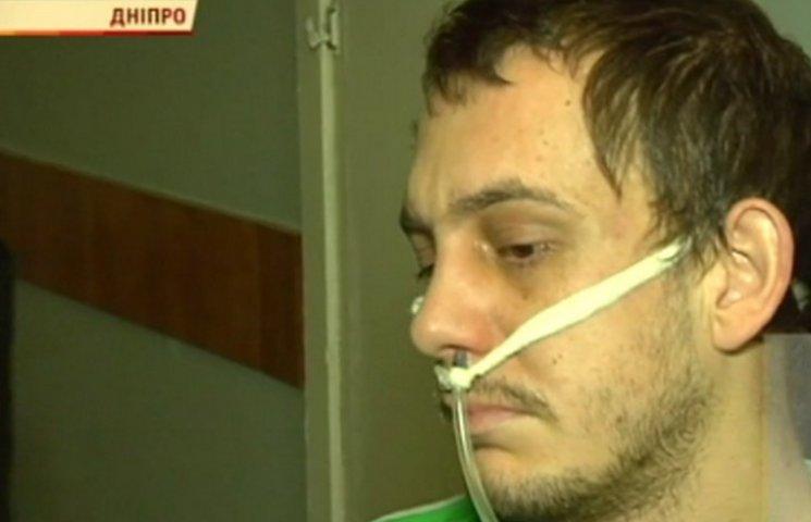 """Свідки звірячого побиття волонтера у центрі Дніпра """"захворіли на амнезію"""""""